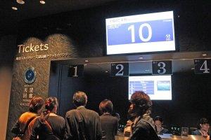 450mの展望回廊のチケット売り場