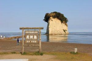 見附(みつけ)島(別名・軍艦島)